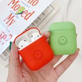 蘋果 AirPods 笑臉款 Apple藍牙耳機盒保護套