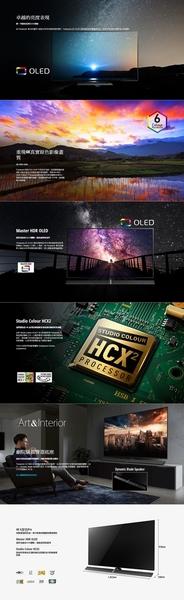 *~新家電錧~*【Panasonic 國際 TH-65GX800W 】65吋4K聯網液晶顯示器【實體店面】