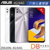 加碼贈★ASUS ZenFone 5 ZE620KL 4G/64G 6.2吋 智慧手機-送保貼+皮套+防塵塞(6期零利率)