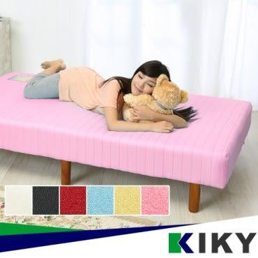 QQ懶人床 雙人 5尺 (床墊+床架一次買齊)