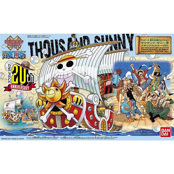 航海王 海賊王 BANDAI組裝模型 偉大之船 千陽號 20周年紀念配色Ver.