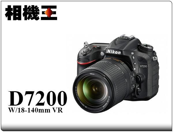 ★相機王★Nikon D7200 Kit組〔含 18-140mm 鏡頭〕平行輸入