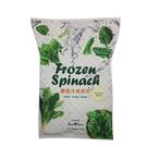 [COSCO代購 需低溫宅配] C129286 Asia Farm 冷凍菠菜 500公克 X 12包