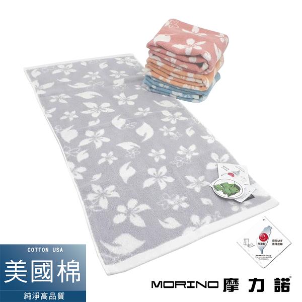 【MORINO摩力諾】美國棉抗菌消臭油桐花毛巾