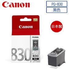CANON PG-830黑色原廠墨水匣