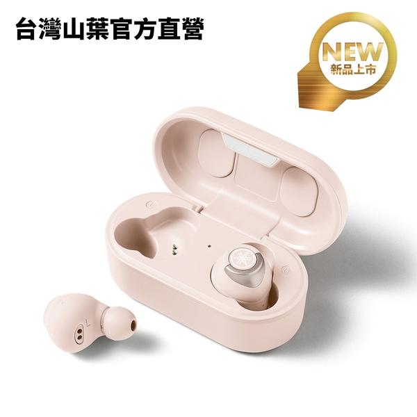 【李友廷代言推薦】Yamaha TW-E5A 真無線藍牙 耳道式耳機-黑/白/藍/粉 共四色