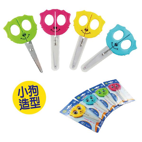 7折 萬事捷 TS-157 兒童安全剪刀(小狗)