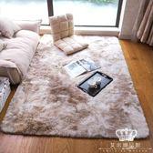 地毯 雜染漸變色長毛可水洗茶几臥室飄窗地毯定做100*150cm 艾米潮品館