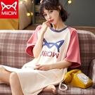 2021年新款睡裙女士夏季純棉綢薄款網紅爆款大碼長款短袖睡衣 一米陽光