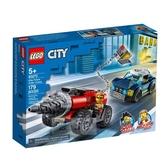 60273【LEGO 樂高積木】城市系列 City- 特警鑽機追逐戰