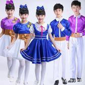 兒童演出服 演出服男女朗誦表演服裝舞蹈服公主裙 nm9238【Pink中大尺碼】