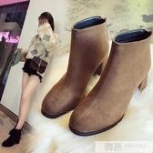 2020新款秋冬季女鞋韓版百搭磨砂皮高跟小粗跟短靴女靴馬丁靴子女 雙12購物節