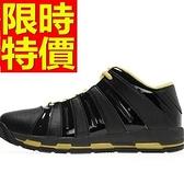 籃球鞋-專業設計亮眼男運動鞋61k26【時尚巴黎】