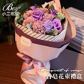 香皂玫瑰花束 情人節生日創意禮物禮盒【N6228】