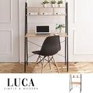 Luca路卡工業風書桌(DIY商品)【D...