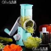 切菜器多功能切菜器手搖切絲器切片器滾筒切菜碎菜器廚房小工具切菜【快速出貨】