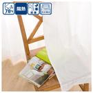 遮熱遮像蕾絲窗簾TRIMIRRORIV 150×176×1 NITORI宜得利家居