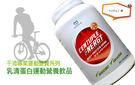 新萬仁千沛乳清蛋白營養品 1135g/罐 【媽媽藥妝】