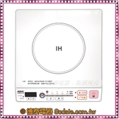 台灣三洋 電磁爐【IC-65B】1300W 超硬耐熱頂級陶瓷面板【德泰電器】