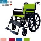 【海夫健康生活館】杏華 祥巽機械式輪椅(未滅菌) 可折背 鋁製 輪椅 (SCAE1B)