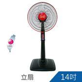 百威14吋立扇/電扇(FR-14119)㊣榮獲MIT台灣製造微笑標章㊣