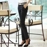 黑色女士西褲女職業工作褲子夏季薄款寬鬆韓版正裝長褲西裝褲直筒 橙子精品