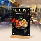 a4原木加厚壓克力雙面台卡台牌台簽桌面牌餐牌酒水菜單牌展示牌架 三角衣櫃