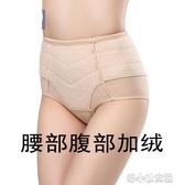 女士保暖內褲女加厚加絨純棉收腹高腰暖宮冬季  『洛小仙女鞋』