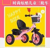 兒童推車 兒童三輪車腳踏車1-3-2-6歲大號手推車寶寶單車幼小孩自行車5 第六空間 igo