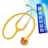 來而康 可愛動物 Spirit 精國聽診器 CK-F601PF 單面聽診器