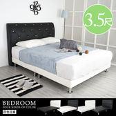 Homelike 沙廈皮革床組-單人3.5尺(四色)床頭黑/床底白