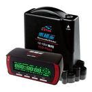 『南極星 星鑽 GPS-1888BT 重機版』分離式VCO全頻雷達測速器/藍牙/WIFI更新/可外接耳機