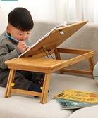 床上小桌子電腦桌書桌小桌板折疊桌宿舍學生書桌學習桌懶人桌床桌 JD 美物居家 免運
