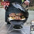 燒烤架 燒烤世家燒烤爐家用木炭小型碳爐野外全套工具圓形迷你便攜燒烤架【快速出貨】