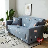 沙發罩 彈力沙發套罩一套全包萬能套四季布藝防滑通用簡約全蓋沙發墊套巾 11色