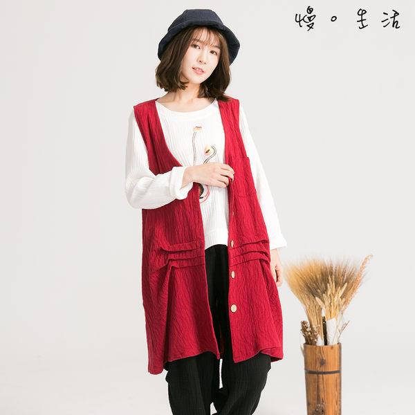 抓皺設計款中長棉麻背心(紅色)-F【慢。生活】