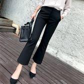 [618好康又一發]新款闊腿褲微喇叭褲女韓版九西裝褲子