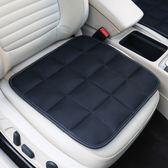 IDEA 3D透氣汽車坐墊 涼墊 椅墊 辦公 家用 百貨 夏天 冰絲透氣 四季通用