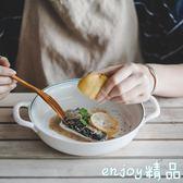 新年鉅惠 雙耳陶瓷盤水果盤沙拉盤菜盤大盤西餐點心盤