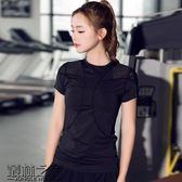 黑五好物節 肩部網紗健身短袖跑步T恤運動速干衣瑜伽高彈上衣顯瘦修身半袖女