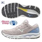 MIZUNO WAVE SKY WAVEKNIT 4 女鞋 慢跑 3E寬楦 ENERZY 輕量 紫灰【運動世界】J1GD208426