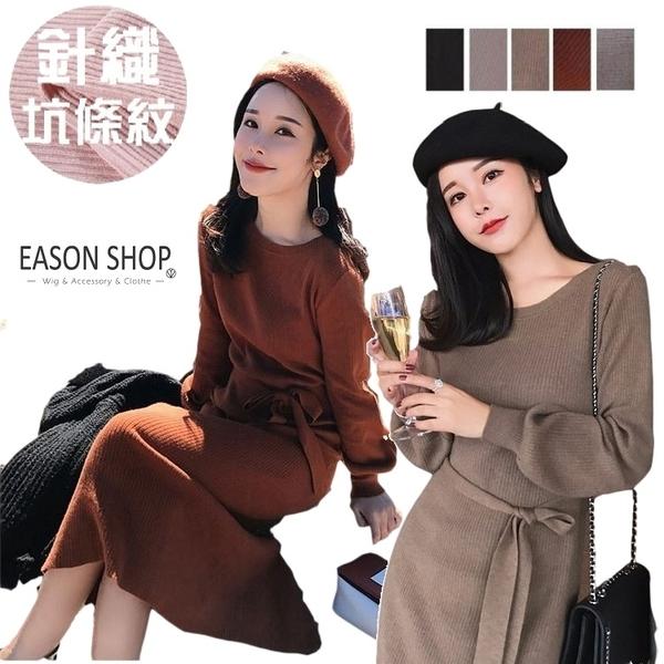 EASON SHOP(GW9681)韓版純色坑條紋腰間蝴蝶結綁繩圓領長袖毛衣針織連身裙洋裝女上衣服包臀長裙窄裙