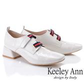 ★2019春夏★Keeley Ann慵懶盛夏 漆皮質感條紋粗跟包鞋(米白色)
