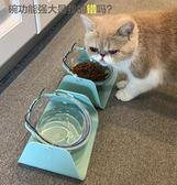 貓碗雙碗食盆狗碗 保護頸椎斜口傾斜寵物碗【步行者戶外生活館】