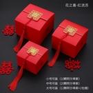 結婚喜糖盒子中式