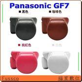 【福笙】Panasonic GF7 GF8 GF9 長鏡專用 二件式 復古皮套 復古包 附同色肩背帶 12-32mm /14-42mm