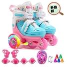 直排輪 寶寶幼兒童溜冰鞋套裝2-3歲5初學者4小孩6男女童雙排輪滑旱冰小童TW【快速出貨八折鉅惠】