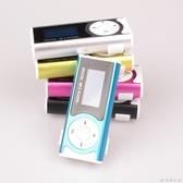 迷你學生跑步 MP3mp3播放器學生有屏幕插卡mp3隨身聽MP3 優家小鋪