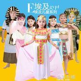 萬聖節服裝cosplay化妝舞會埃及艷后法老祭司公主演出服 海角七號