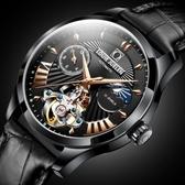 男士手錶 2019新品機械表手表男士陀飛輪鏤空表學生全自動防水夜光